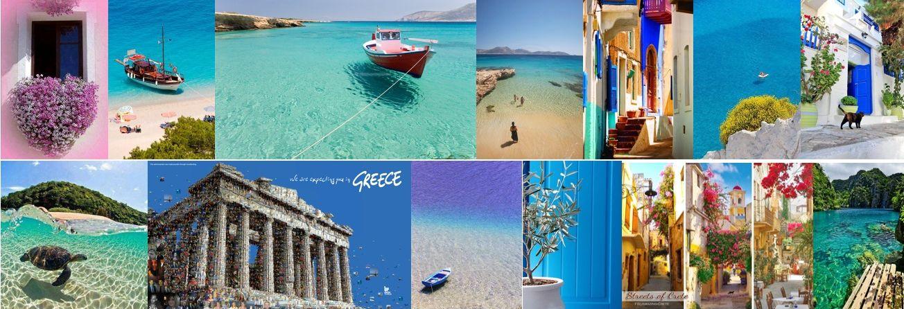 туру в грецию цены надо