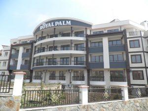 Отель Роял палм,Святой Влас