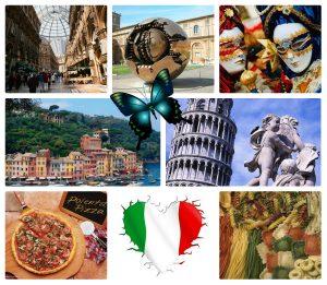 Италия пр